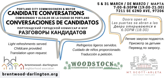 BDNA March 2020 Mayor Candidate Event - Landscape Ad (2)