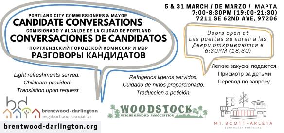 BDNA March 2020 Mayor Candidate Event - Landscape Ad (2)